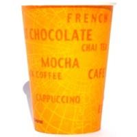 Hot Vending Cups 8.25oz World of Coffees 2000/CS
